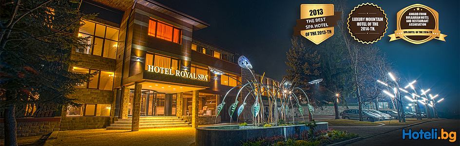 "SPA Hotel ""ROYAL SPA"" Velingrad"
