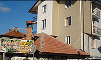 "Private Hostel ""BARDAREV"" Bansko"