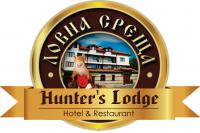 "Hotel-Tavern ""THE HUNTER`S LODGE INN"" Kosharitsa"