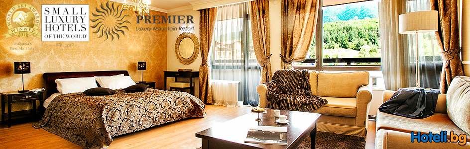 """PREMIER LUXURY MOUNTAIN RESORT"" Bansko"