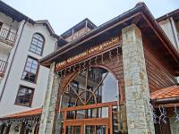 Grand Royale Hotel & SPA Bansko
